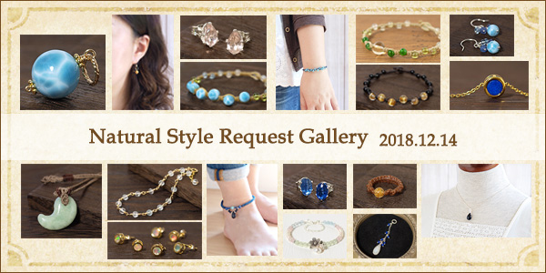 Natural Style Gallery