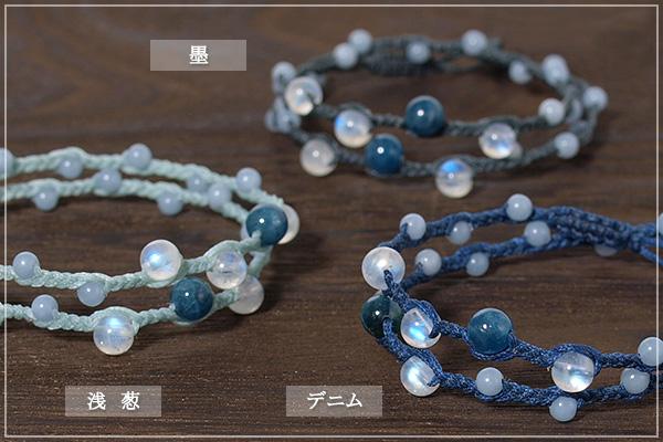 ブルーアパタイト+レインボームーンストーン+エンジェライト+水晶2連マクラメブレスレット