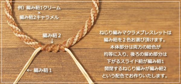 ラリマーねじり編みマクラメブレスレット