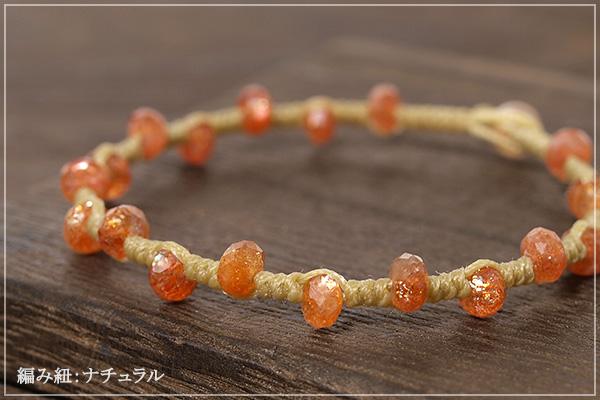 サンストーン+オレンジムーンストーンつゆマクラメブレスレット