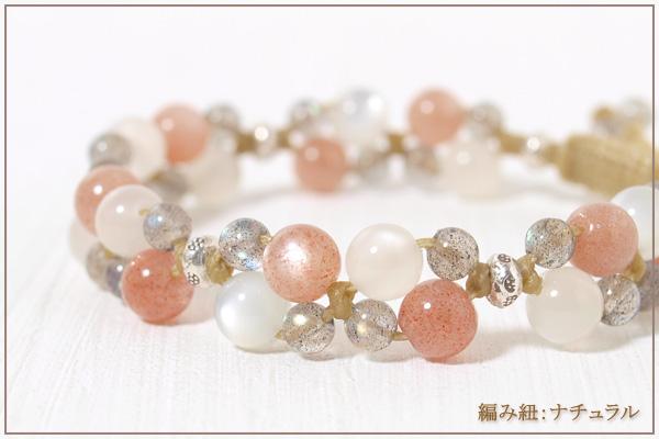 オレンジムーンストーン+ムーンストーン+ラブラドライト花*花マクラメブレスレット