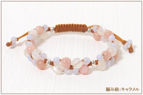 ピンクオパール+ムーンストーン+ブルーレース花*花マクラメブレスレット