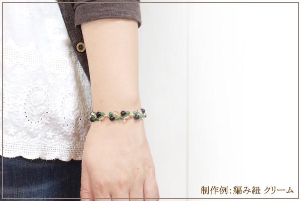 水晶+モリオン+グリーンアベンチュリン花*花マクラメブレスレット