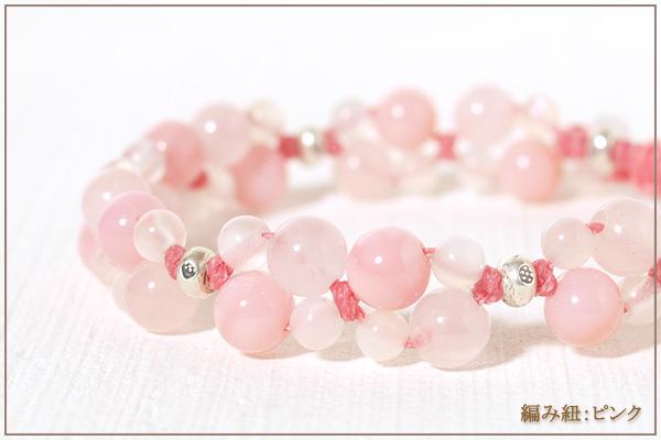 ローズクォーツ+ピンクオパール+ムーンストーン花*花マクラメブレスレット