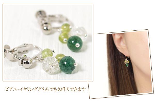 グリーンアベンチュリン+ロータス水晶+ペリドット花*花ピアス・イヤリング