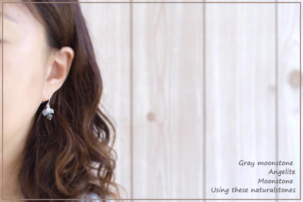 グレームーンストーン+エンジェライト+ムーンストーン花*花ピアス・イヤリング