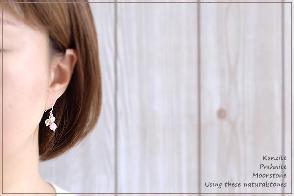 クンツァイト+プレナイト+ムーンストーン花*花ピアス・イヤリング