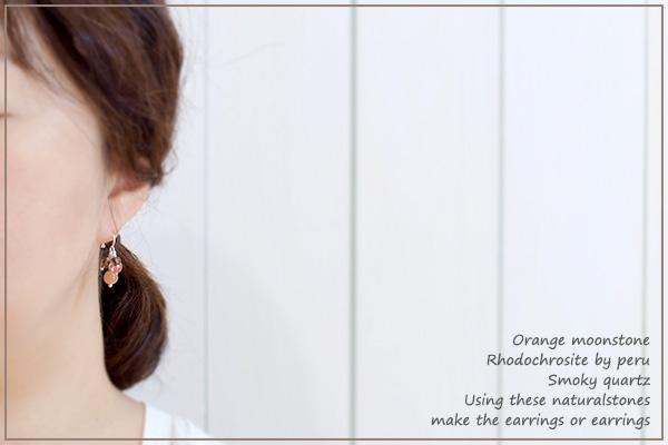オレンジムーンストーン+ペルー産ロードクロサイト+スモーキークォーツ花*花ピアス・イヤリング