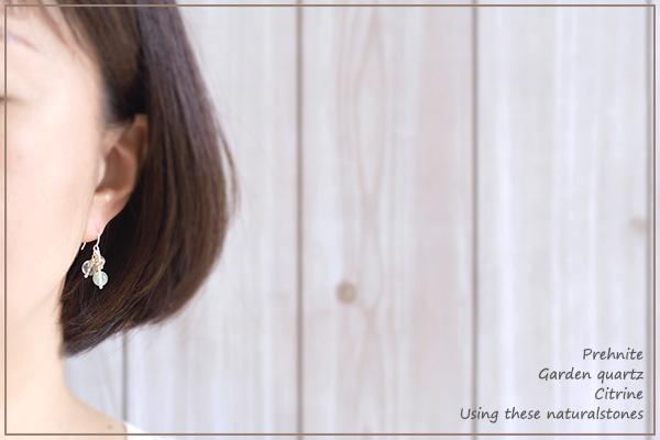 プレナイト+ガーデンクォーツ+シトリン花*花ピアス・イヤリング