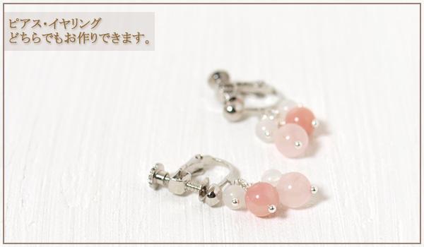 ローズクォーツ+ピンクオパール+ムーンストーン花*花ピアス・イヤリング