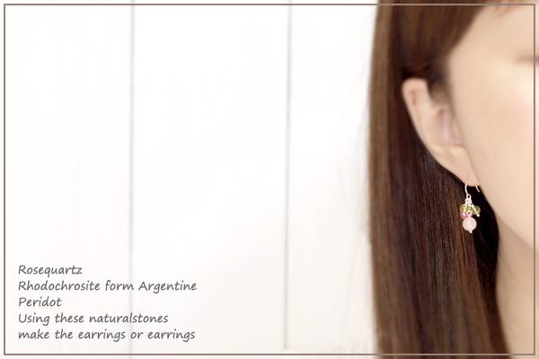 ローズクォーツ+アルゼンチン産ロードクロサイト+ペリドット花*花ピアス・イヤリング