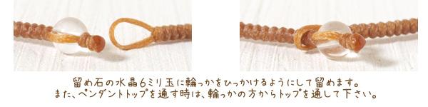 水晶+カレンシルバー+チャーム(葉)つゆマクラメネックレス