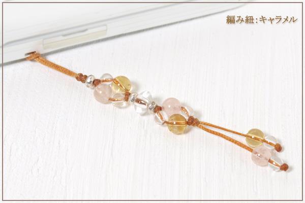 モルガナイト+シトリン+水晶花*花マクラメ携帯ストラップ