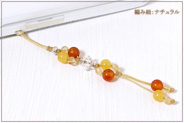 オレンジカルサイト+カーネリアン+シトリン花*花マクラメ携帯ストラップ