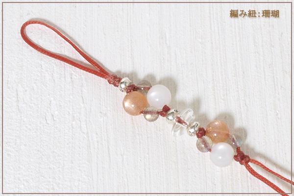 オレンジムーンストーン+ムーンストーン+ラブラドライト花*花マクラメ携帯ストラップ