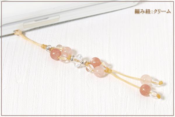 オレンジムーンストーン+モルガナイト+水晶花*花マクラメ携帯ストラップ