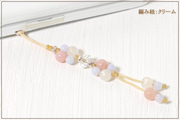 ピンクオパール+ムーンストーン+ブルーレース花*花マクラメ携帯ストラップ
