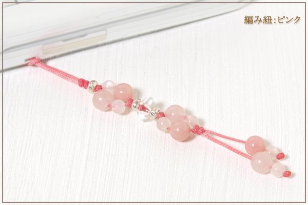 ローズクォーツ+ピンクオパール+ムーンストーン花*花マクラメ携帯ストラップ