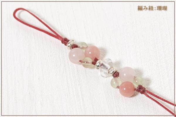 ローズクォーツ+ピンクオパール+プレナイト花*花マクラメ携帯ストラップ